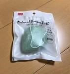 こんにゃくスポンジ 三角.JPG